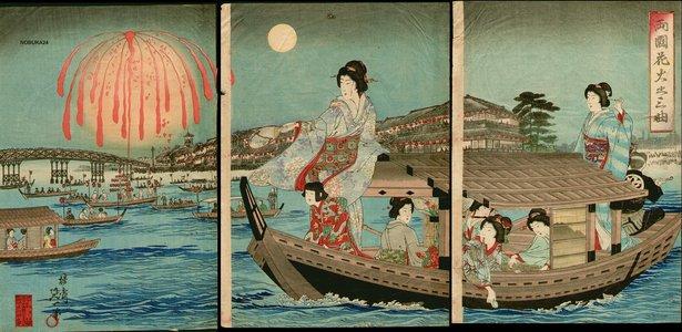 渡辺延一: - Asian Collection Internet Auction