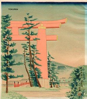 徳力富吉郎: Torii at Heian Shrine - Asian Collection Internet Auction