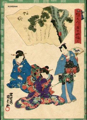 Utagawa Kunisada II: Chapter 18 - Asian Collection Internet Auction