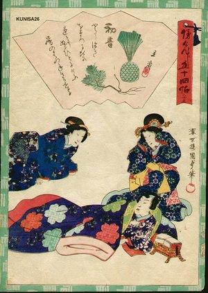 二代歌川国貞: Chapter 23 - Asian Collection Internet Auction