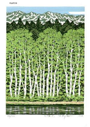 Fujita, Fumio: YAMANO HARU (Mountain in Spring) - Asian Collection Internet Auction