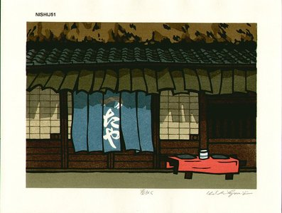 Nishijima Katsuyuki: HARUMEKU (look like spring) - Asian Collection Internet Auction