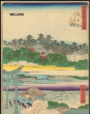 Utagawa Hiroshige II: SANSUI (landscape) - Asian Collection Internet Auction