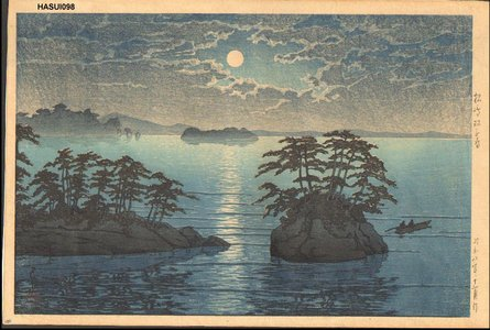 川瀬巴水: Matsushima, Futagojima - Asian Collection Internet Auction