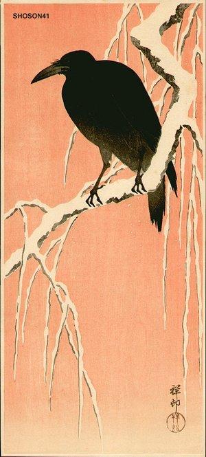 Shoson Ohara: - Asian Collection Internet Auction