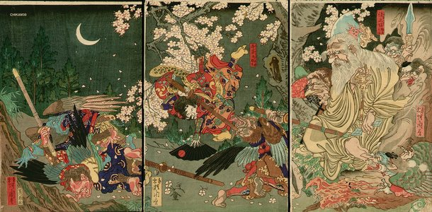 Kawanabe Kyosai: - Asian Collection Internet Auction