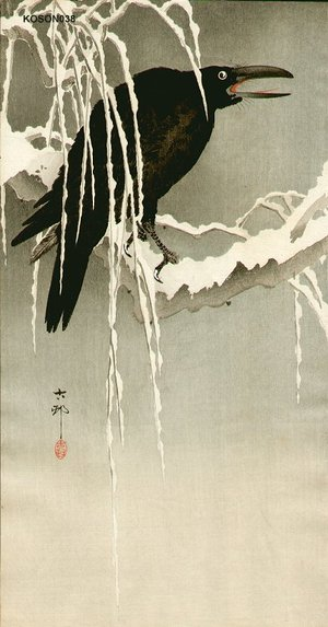 Shoson Ohara: Cawing crow - Asian Collection Internet Auction