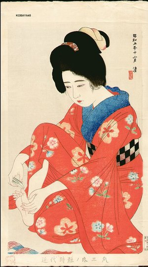 Kobayakawa, Kiyoshi: Nails (three in series) - Asian Collection Internet Auction