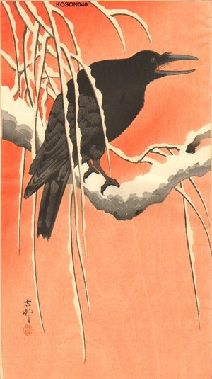 Shoson Ohara: Crow on Snowy Bough - Asian Collection Internet Auction