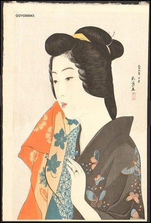 橋口五葉: Woman at a Hot Spring Resort - Asian Collection Internet Auction