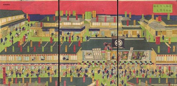 歌川国輝: Moritaza Theater - Asian Collection Internet Auction