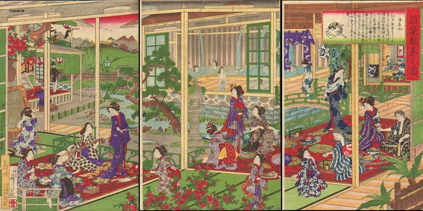 Yoshifuji: Hot Spring Bath House - Asian Collection Internet Auction