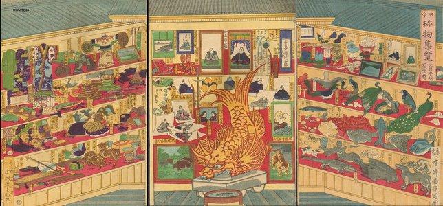 歌川国輝: Exhibition of Valuable Things - Asian Collection Internet Auction