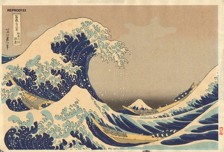 葛飾北斎: Great Wave - Asian Collection Internet Auction