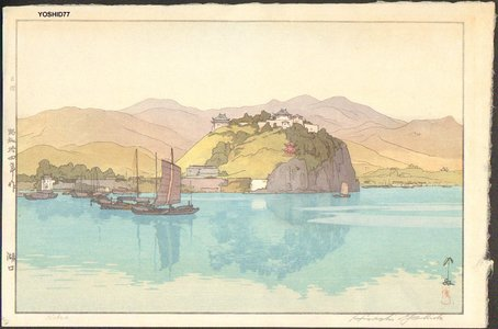Yoshida Hiroshi: Central China, KOKO - Asian Collection Internet Auction