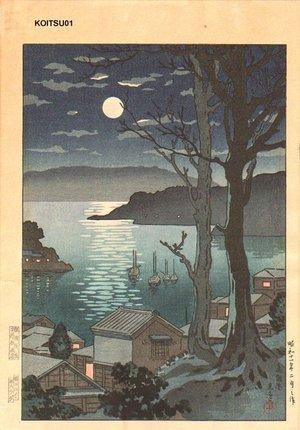 Tsuchiya Koitsu: Maizuru Harbor at Night - Asian Collection Internet Auction