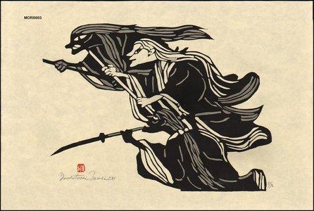Mori Yoshitoshi: - Asian Collection Internet Auction