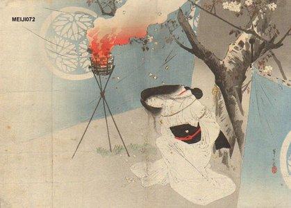 Suzuki, Kason: Bound woman - Asian Collection Internet Auction