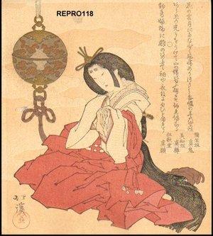 Totoya Hokkei: - Asian Collection Internet Auction