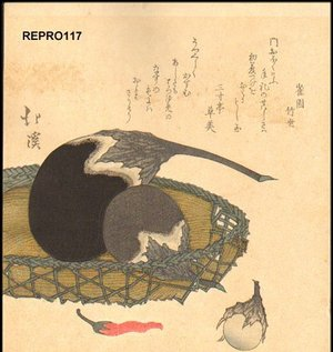 Totoya Hokkei: Eggplant - Asian Collection Internet Auction