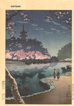 風光礼讃: Yokohama Sankei Garden - Asian Collection Internet Auction