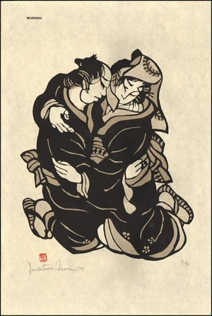 Mori Yoshitoshi: Leaving Osaka - Asian Collection Internet Auction