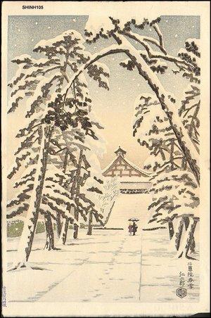 Ito, Nisaburo: Spring Snow - Asian Collection Internet Auction