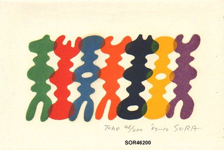 Mitsuaki Sora: Tone - Asian Collection Internet Auction