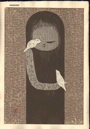河野薫: Girl with birds - Asian Collection Internet Auction