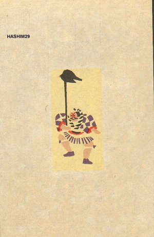 Okiie: Man in festival - Asian Collection Internet Auction