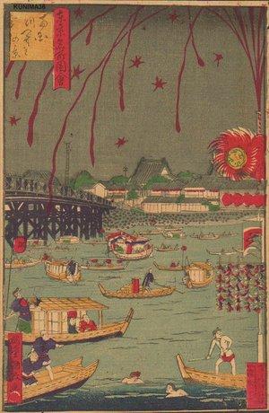 歌川国貞三代: Fireworks Sumida River - Asian Collection Internet Auction