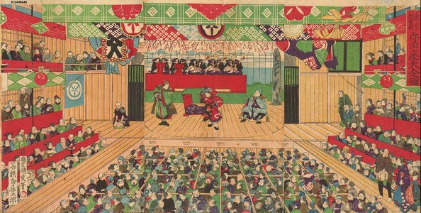 Utagawa Kunisada III: MORITA... (Morita Theater...) - Asian Collection Internet Auction