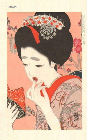北野恒富: March - Asian Collection Internet Auction