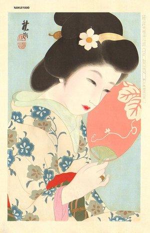 Nakayama, Shuko: UCHIWA (fan), September - Asian Collection Internet Auction