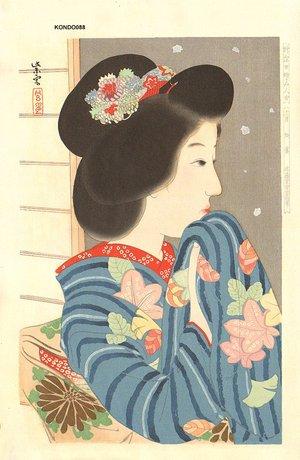 Kondo, Shiun: First Snow, November - Asian Collection Internet Auction