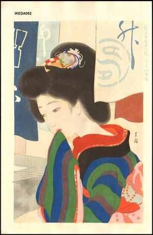 Ikeda, Shoen: KOHARUBI (Mild Autumn), November - Asian Collection Internet Auction