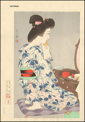 鳥居言人: 12 Aspects of Women, Iris Kimono - Asian Collection Internet Auction