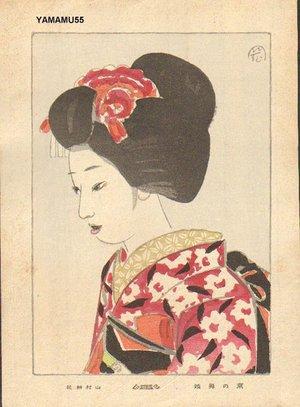 Yamamura, Toyonari: KYO NO MAIKO (Maiko of Kyoto) - Asian Collection Internet Auction