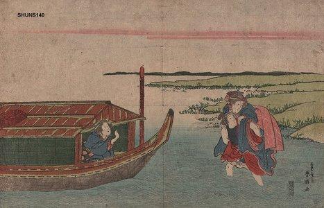 Shunsen: Women travelers - Asian Collection Internet Auction