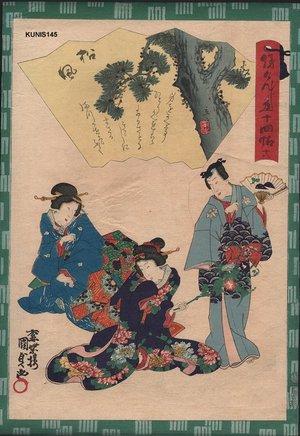 二代歌川国貞: Chapter 18 - Asian Collection Internet Auction
