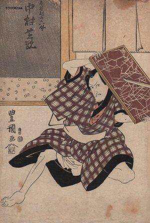 Utagawa Toyokuni I: Actor NAKAMURA - Asian Collection Internet Auction