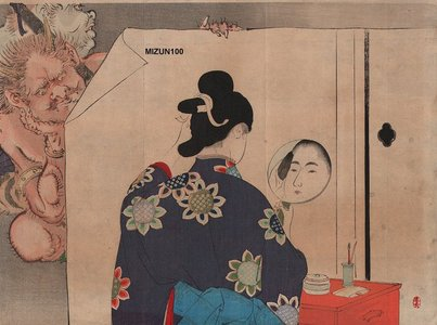 Mizuno Toshikata: Beauty and mirror with ONI looking on - Asian Collection Internet Auction
