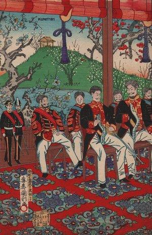 歌川国利: High ranking politicians - Asian Collection Internet Auction