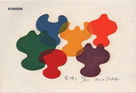 Mitsuaki Sora: Family S - Asian Collection Internet Auction