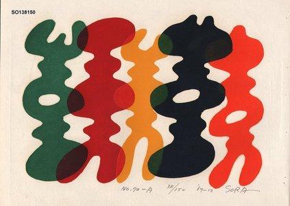 Mitsuaki Sora: No. 70-A - Asian Collection Internet Auction