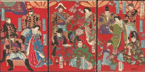 豊原周延: Imperial linage - Asian Collection Internet Auction