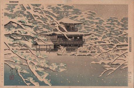Okumura, Koichi: Kinkakuji, Kyoto - Asian Collection Internet Auction