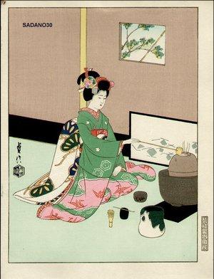 Hasegawa Sadanobu III: Maiko tea ceremony - Asian Collection Internet Auction