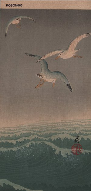Shoson Ohara: Gulls over the Waves - Asian Collection Internet Auction