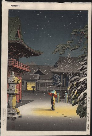 Tsuchiya Koitsu: Nezu Shrine in Snow - Asian Collection Internet Auction